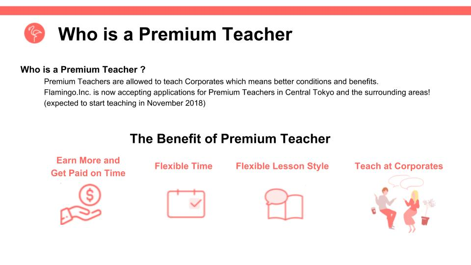 the second application flamingo is now accepting premium teacher